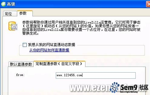 LiveZilla_3.3.2.2